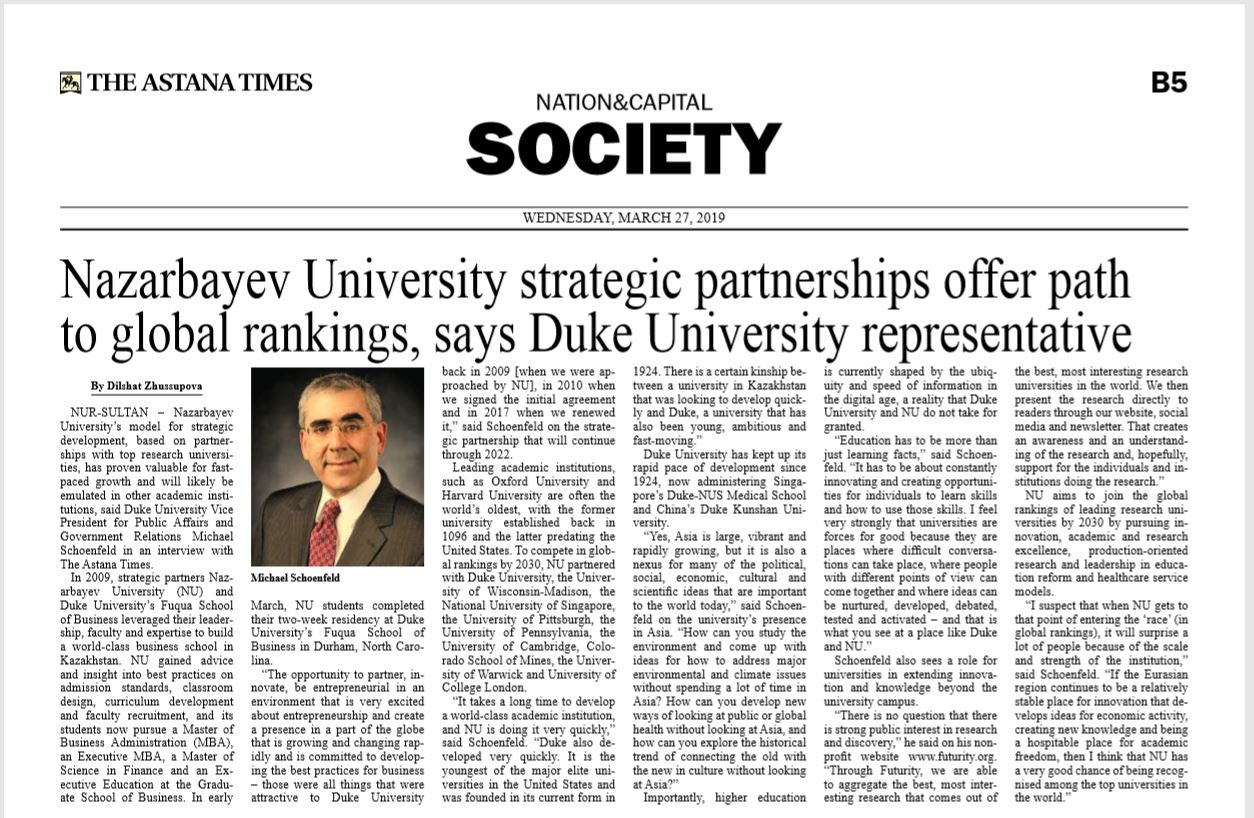 Kazakhstan News Media article about Fuqua, Nazerbayev