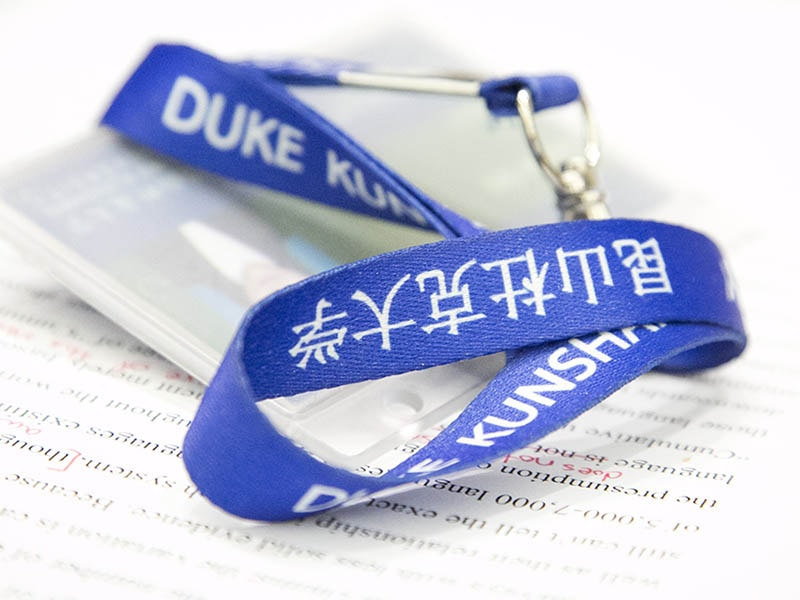 MMS: Duke Kunshan University | Duke\'s Fuqua School of Business