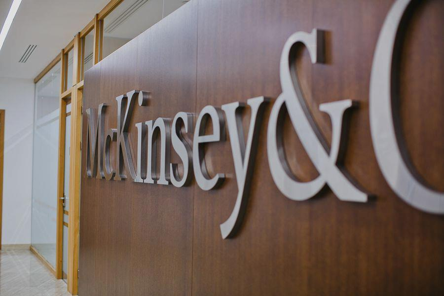 McKinsey & Co Office